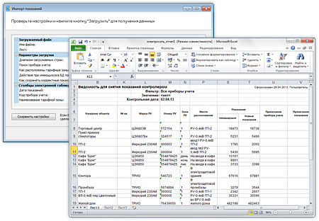 Преобразование табличного документа в таблицу значений (Выгрузить).